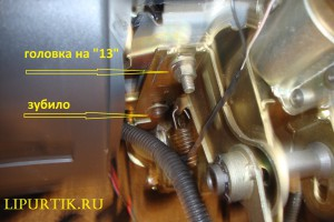Как заменить радиатор отопителя  9