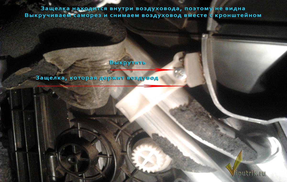 nissan x-trail моторчик вентилятора радиатора