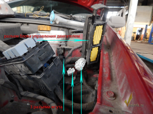 Chevrolet Lacetti проблемы со светом_разъемы