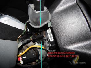 Chevrolet Lacetti  проблемы со светом_защелка