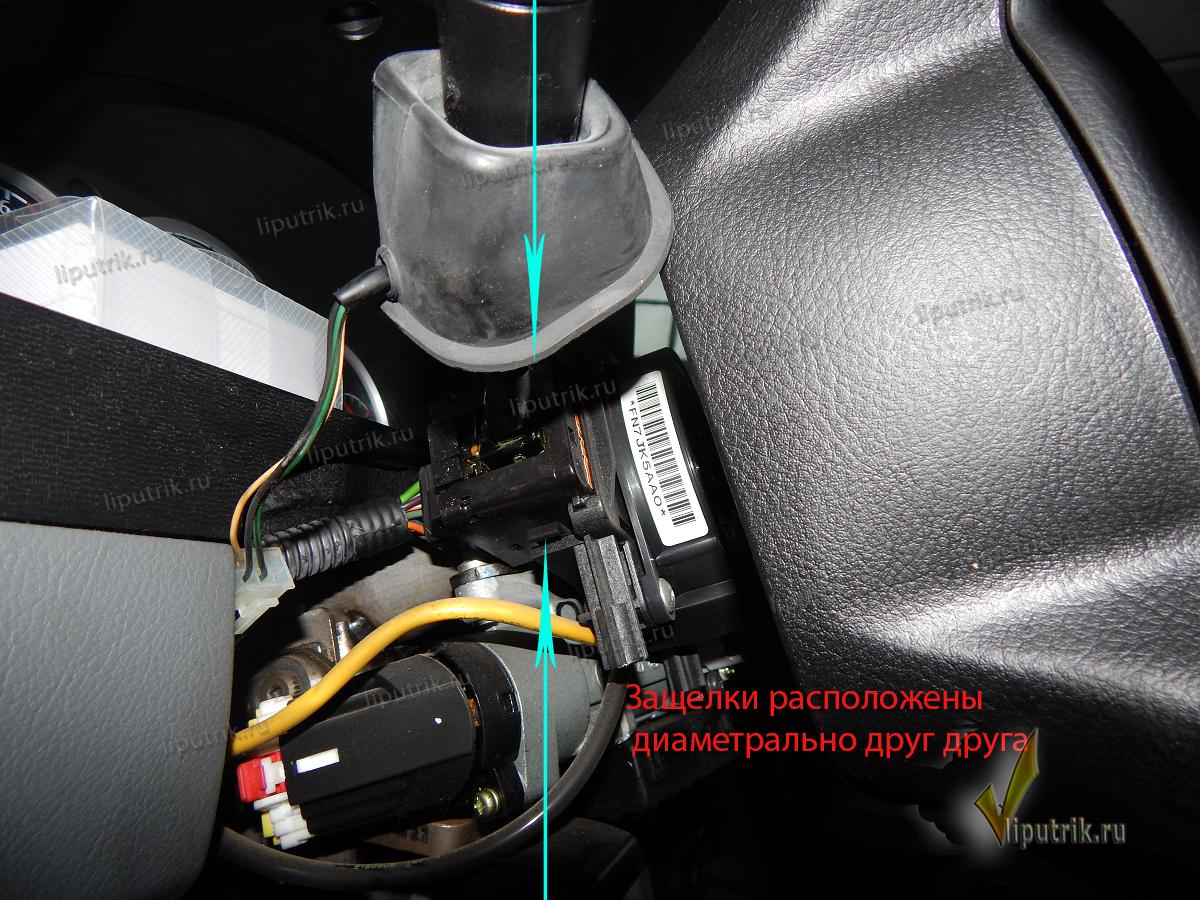 схема подсоидинения электропроводки бк шевроле лачетти