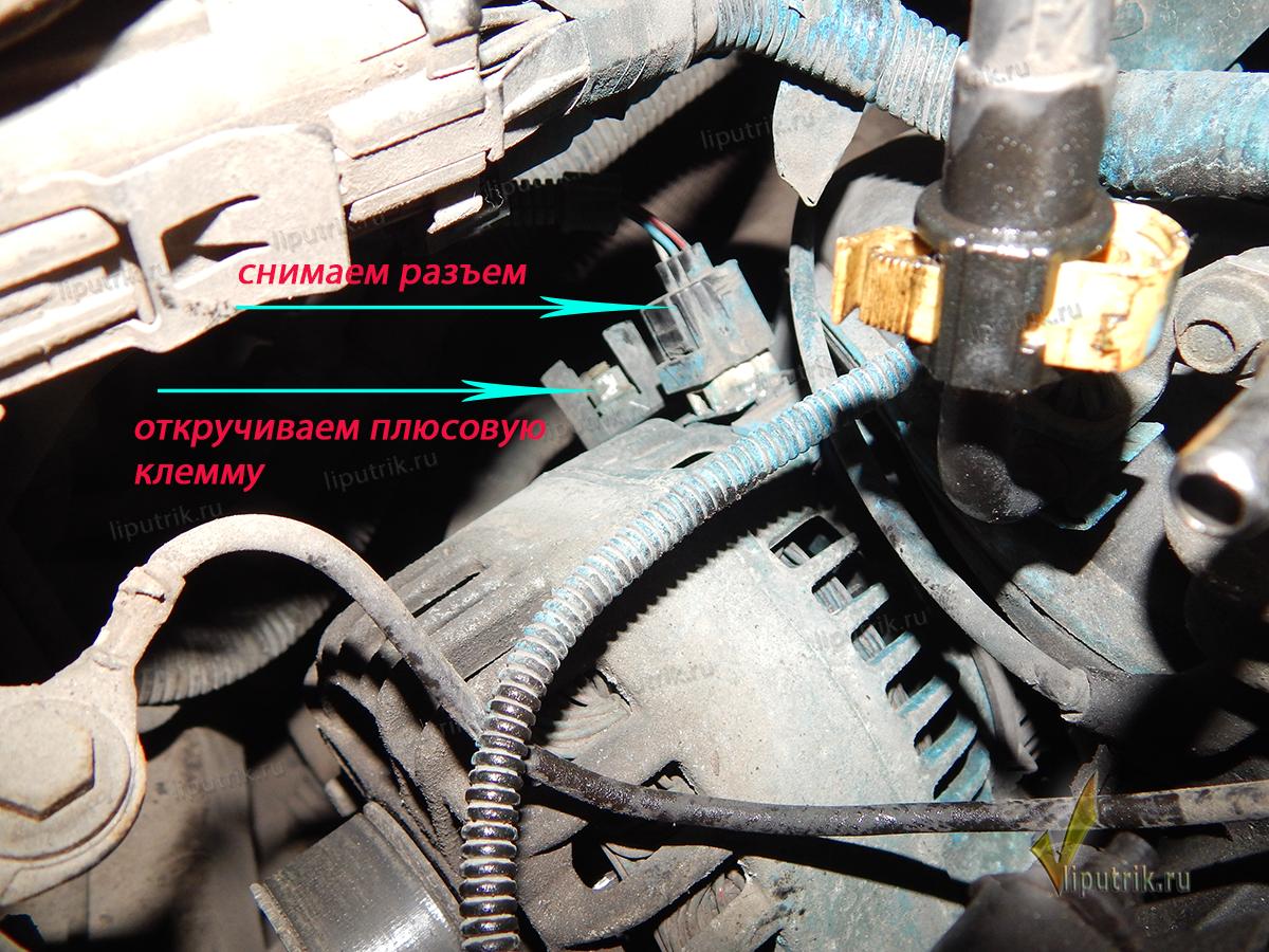 Замена генератора форд фокус 2 своими руками